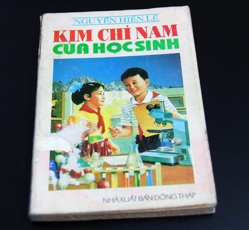 kimchinam